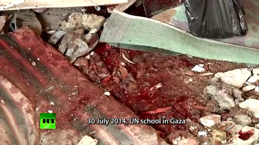 Aftermath of IDF attack on UN school