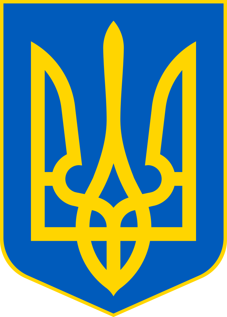 Ukraine Coat of Arms