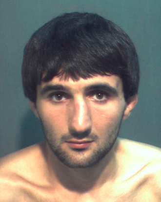 Igrahim Todashev died after being shot in the head whilst in FBI custody.