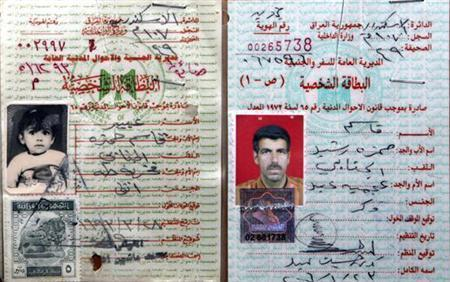 Abeer Qassim Hamza al-Janabi and her father on Iraq id card.