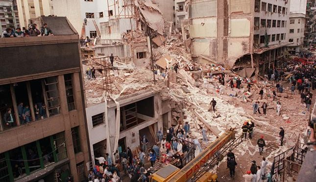 This is what renianed after the AMIA attack of July 18th, 1995.