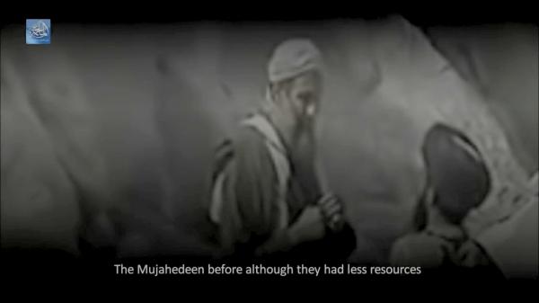 Bin Laden in the 1990s.