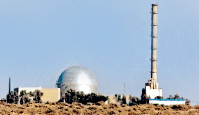 The Negev Nuclear Research Centre,  in Dimona. Iran and Hezbollah have alluded to attacking the site. To do so may elicit a cataclysmic response.