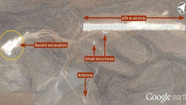Israeli photograph of purported Hezbollah landing strip in Eastern Lebanon.