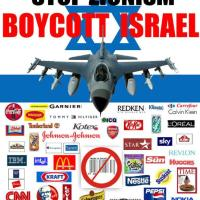 Boycott Israel!