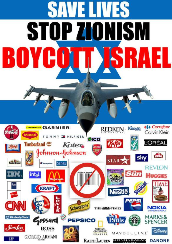 boycott-israel21