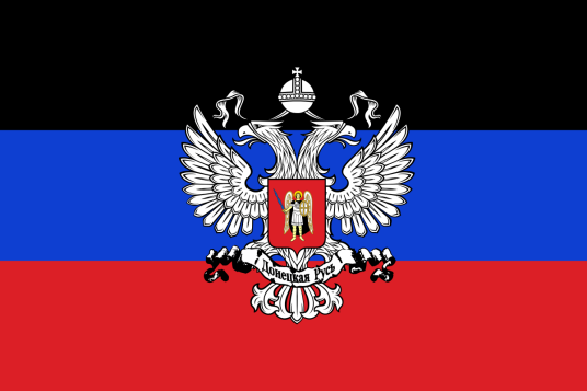 Flag of the Donetsk People's Republic.