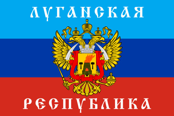 Flag_of_the_Lugansk_People's_Republic.