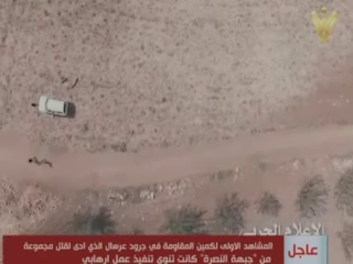 al Nusra fighters leave their vehicle in an isolated area of the Qalamoun border region.