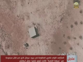 Apparent al Nusra way station in the Qalamoun region.