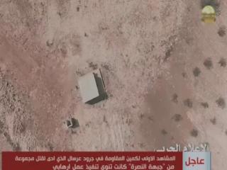 Apparent al Nusra way station in the Qalamoun region.