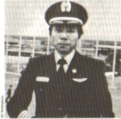 Captain of Krean Air Flight 007, Chun Byung In