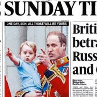 British Journalist Admits to Being Government Propagandist!