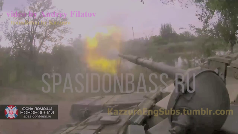 Armoured Vehicle of the DPR opens fire during offensive operation in recent days.