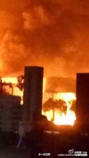 No this is not Tianjin but Shangdong-this has taken place in recent hours.