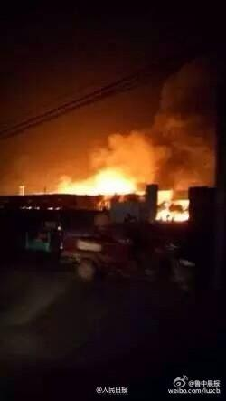 Shangdong province, China Petrochemical plant explosion aftermath.