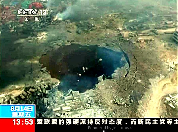 Crater caused by the Tinjin blast on Chinese state media CCTV.