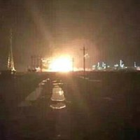 Explosion Strikes Chemical Plant in Lijin, China