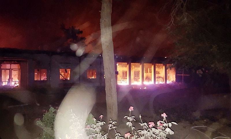 Kunduz Hospital on fire in the wake of air attacks that lasted more than half an hour.
