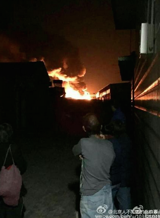 Raw footage of the new fire in Tianjin following another mystery explosion.