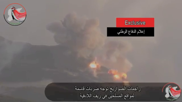 TOS 1 barrage impacts in Latakia