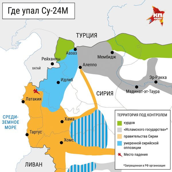 Map of the area of the incident near the Syrian border.