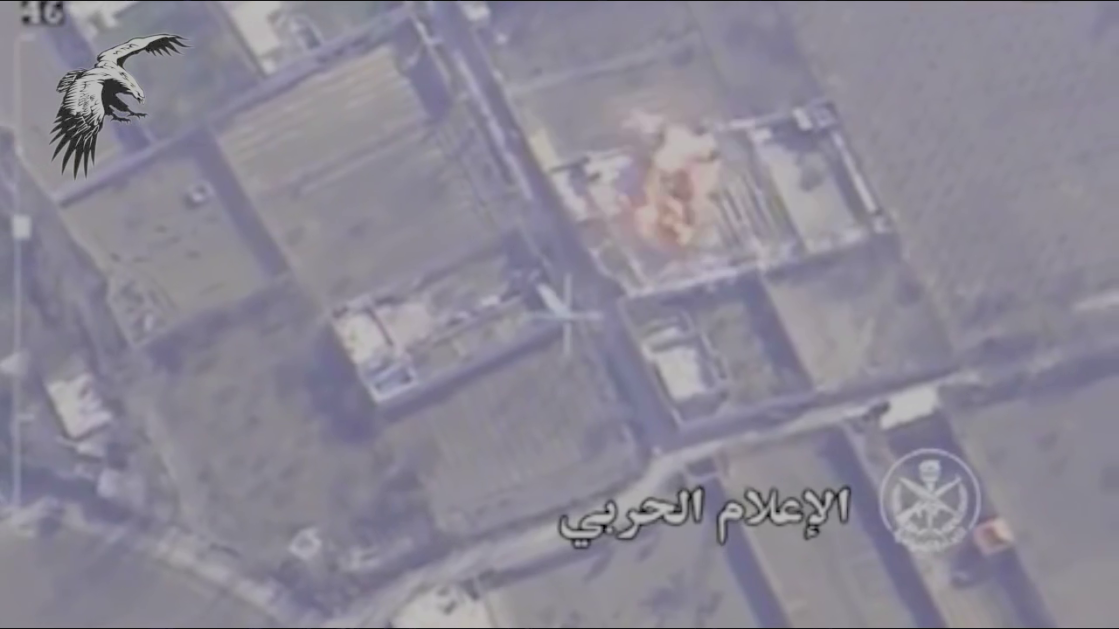 Russian airstrike follows the confirmation that the leaders of Jaish al Islam have arrived.