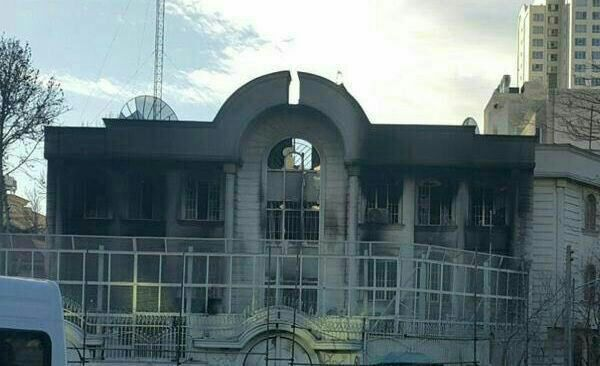 The Saudi embassy in Tehran the day after.