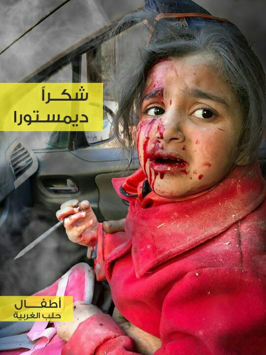 This young girl is one of the hundreds of civilian casualtuies caused by the indiscrimate insurgent shelling of Government helld Western Aleppo, home to 80% of the population of the city but disappeared completely from the narrative by the Western media along with all the suffering they endire at the hands of al Qaeda in Syria.and their Western backed allies.