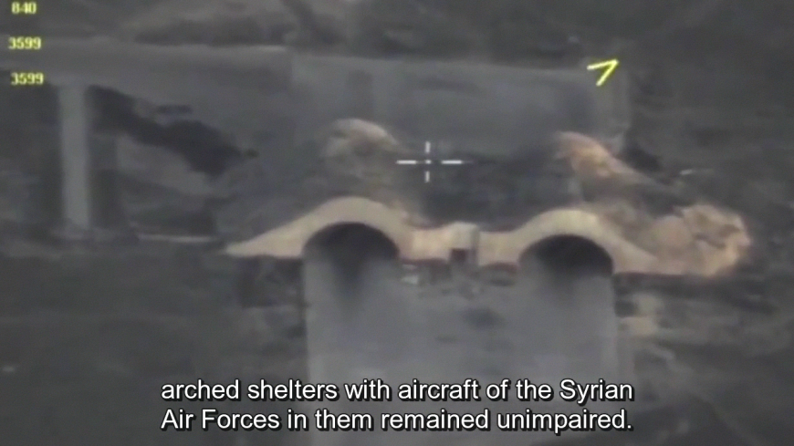 CRIMINAL AGGRESSION! US Attacks Syria with Cruise Missiles